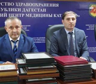 Лучших работников скорой помощи отметили на базе Дагестанского центра медицины катастроф