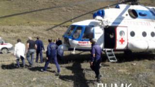 Авиамедицинская эвакуация пострадавшего